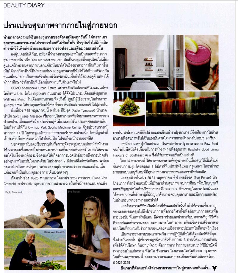 Eve Persak Press - Volume Beauty Diary BKK May 2014