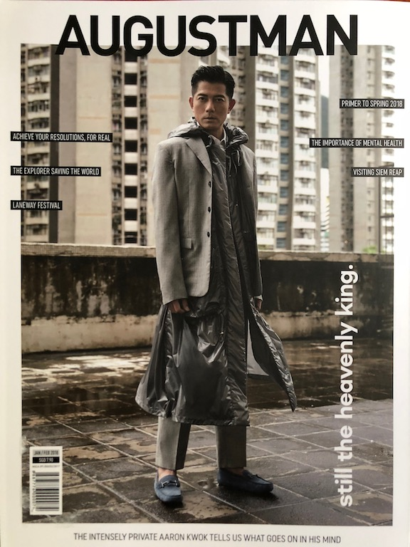 August Man January 2018 - press for Eve Persak