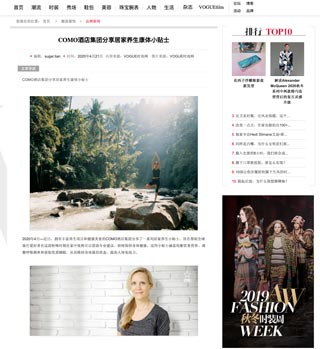 Eve Persak Press - Vogue China - April 2020